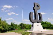 Rocznica Powstania Warszawskiego – syreny alarmowe na Mazowszu